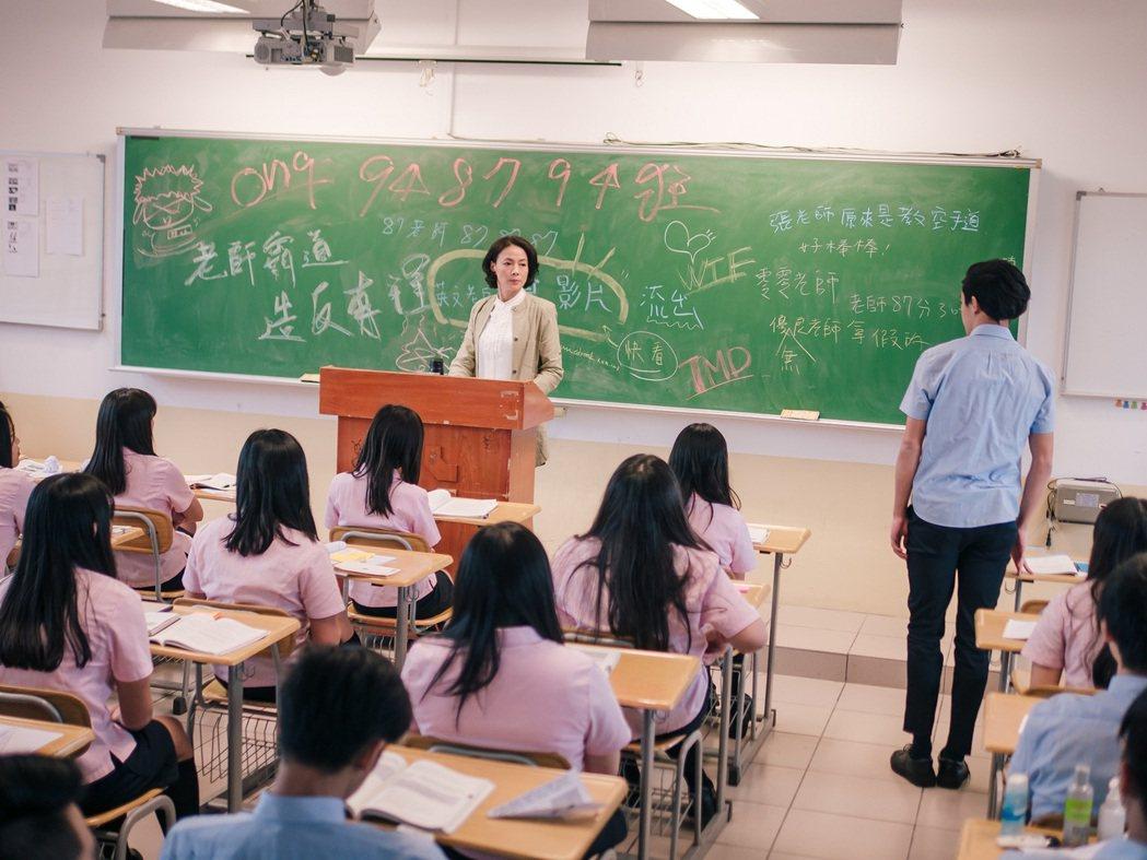 柯淑勤在劇中遭受學生霸凌。圖/TVBS提供