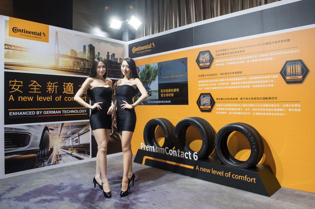 模特兒代言展現PremiumContact 6 的三大焦點技術,創新安全矽膠配方...