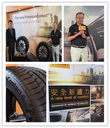 台灣開利耐特公司舉行2017馬牌輪胎媒體發表會,總經理盧明寬(右上)表示,馬牌輪...