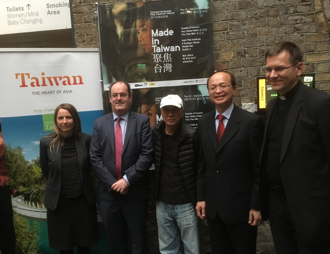 「2017台灣電影節」11日在都柏林愛爾蘭電影協會(IFI)電影院舉行開幕首映,