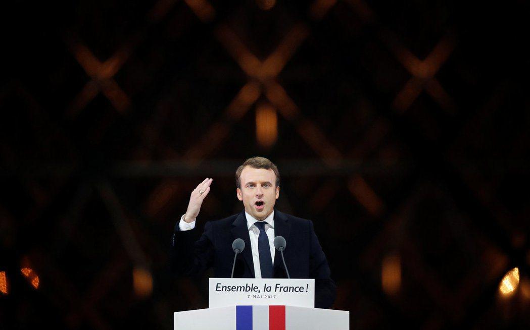 讓我們拭目以待新法國誕生吧! 圖/法新社