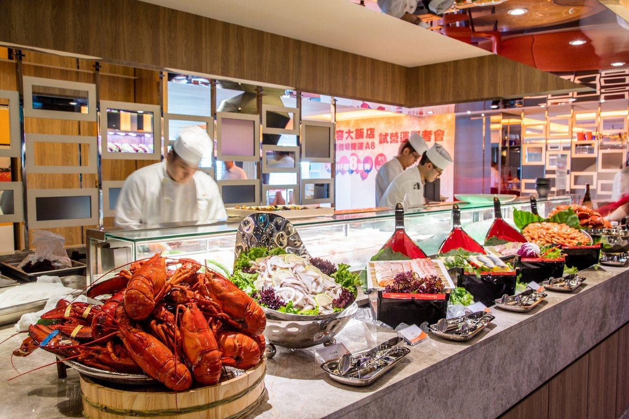 「福容大飯店 田園咖啡廳」的圖片搜尋結果