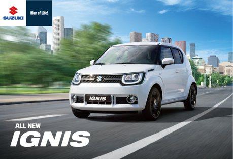 新世代戰略小車登場 Suzuki Ignis 預售價曝光!