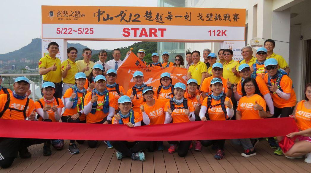 中山大學EMBA戈12團隊將從5月22~25日展開為期四天三夜,徒步橫越中國大陸...