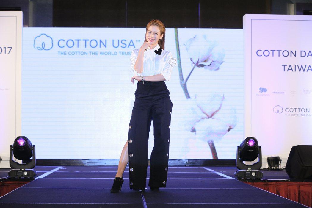 袁詠琳代言走秀。圖/美國棉提供