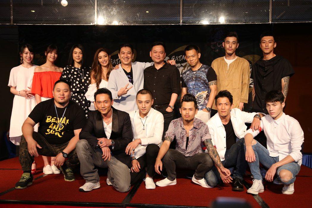 「角頭2」全體演員出席電影殺青記者會。圖/理大國際提供