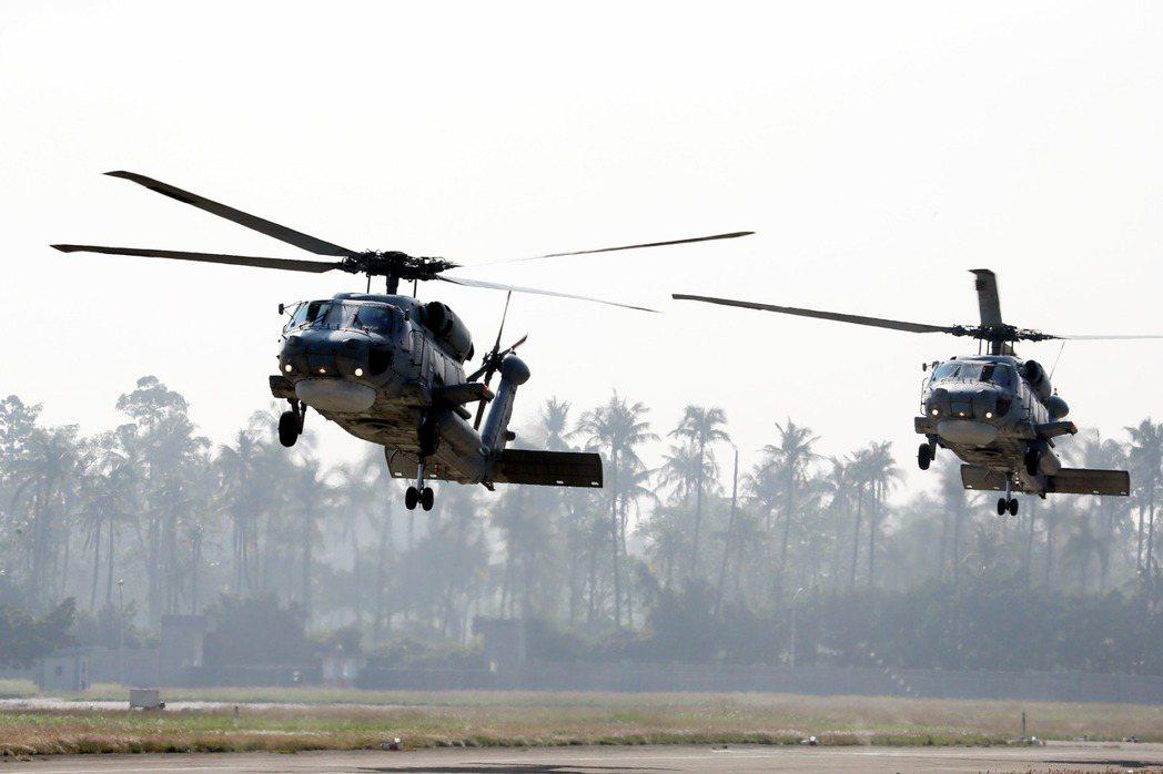 圖為海軍反潛大隊S-70C反潛直升機。 圖/報系資料照