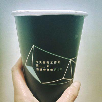 知名設計師聶永真曾為連鎖超商設計咖啡杯。 記者吳佩旻/攝影
