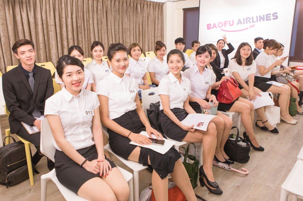 面試現場宛如正規航空公司。圖/包福娛樂提供