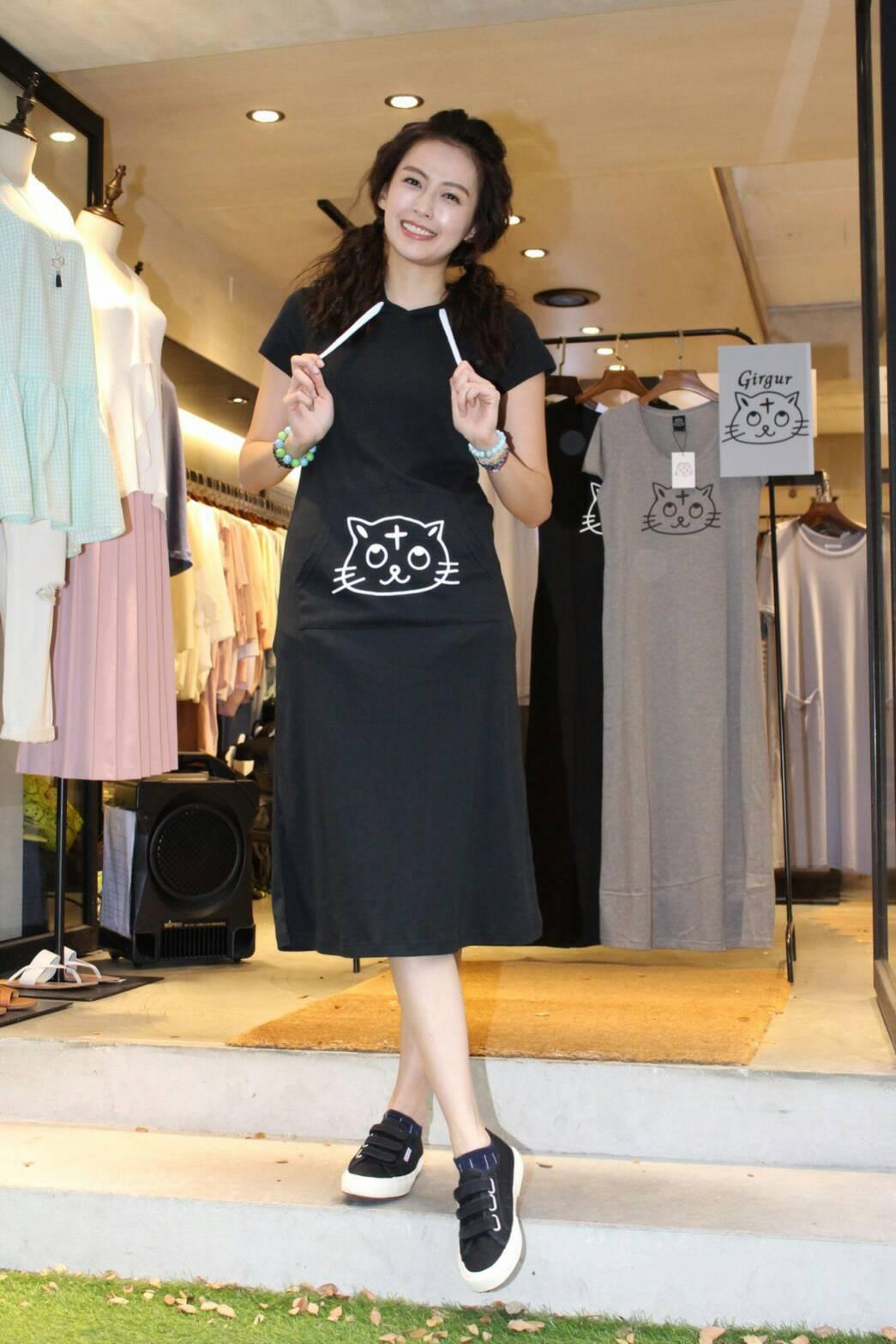 袁艾菲出席服裝品牌公益活動。圖/紅心字會提供