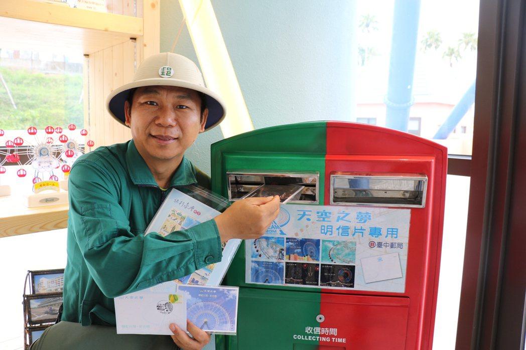 麗寶樂園「天空之夢」摩天輪昨天正式營運,並與中華郵政合作,推出首日封明信片。 圖...