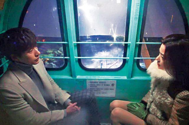 韓劇來自星星的你中,全智賢曾在摩天輪拍拖。 圖/取自網路