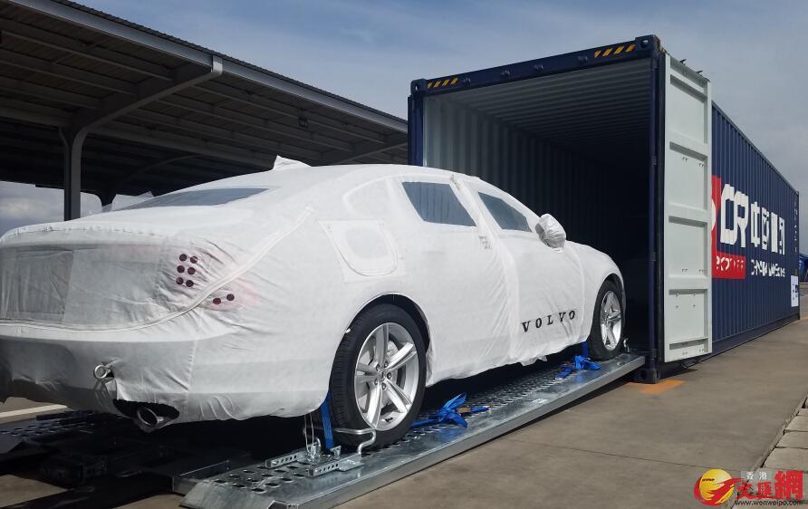 「中國智造」的volvo轎車借助中歐班列出口歐洲。圖/文匯網