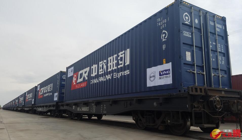 中歐班列(黑龍江—比利時)沃爾沃專列項目正式啟動。圖/文匯網