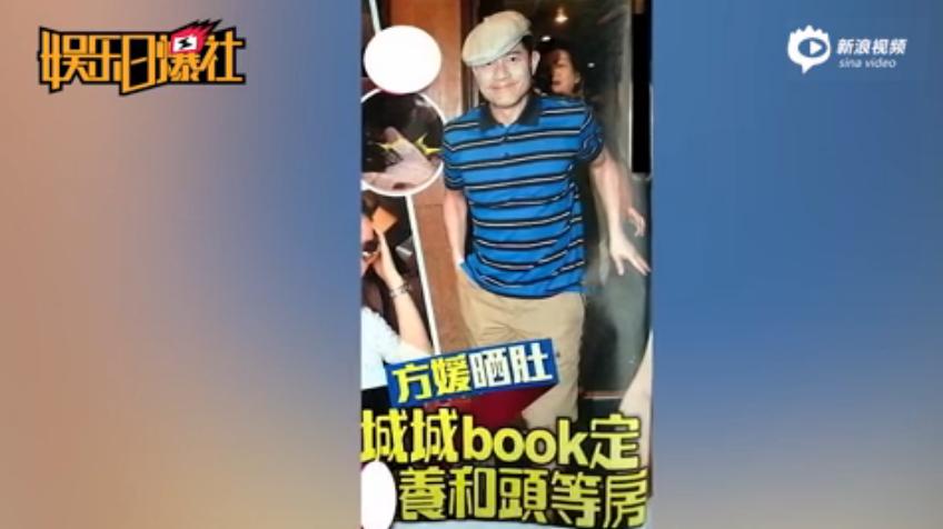 香港媒體報導郭富城為方媛訂下富豪級醫院的頭等病房,準備產期使用。圖截自新浪視頻