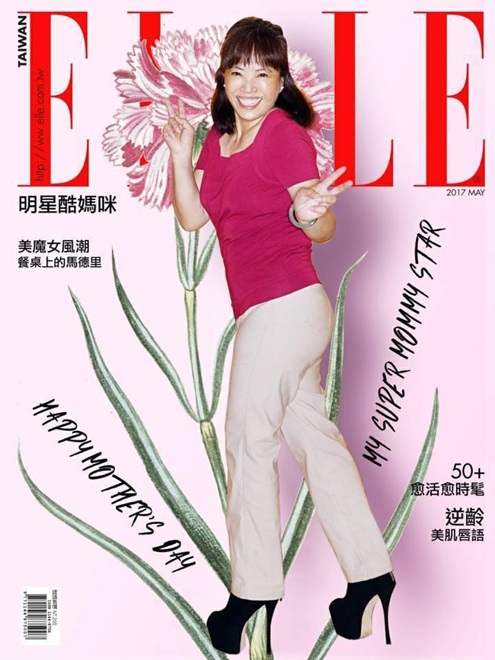 蔡媽最拍攝ELLE雜誌照。圖/摘自臉書