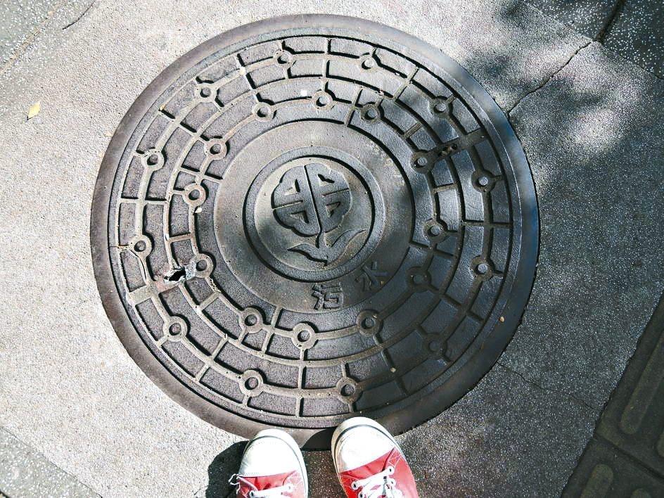 升格後的新北市,汙水下水道人孔蓋圖樣採用市政府LOGO,看似一朵花,4片愛心狀的...