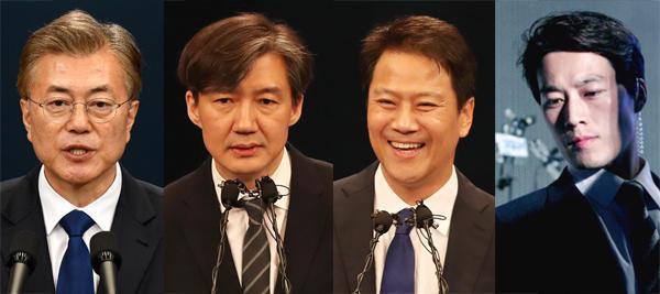南韓網友戲封的「青瓦台F4」,由左至右為文在寅、曹國、任鍾皙、崔英載。 圖/取自...