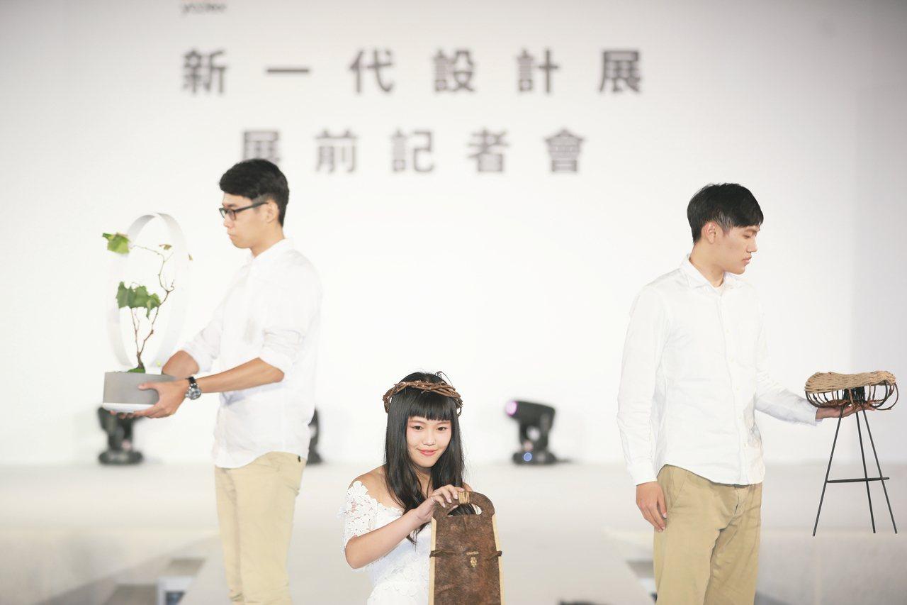 「新一代設計展」。 台灣創意設計中心提供