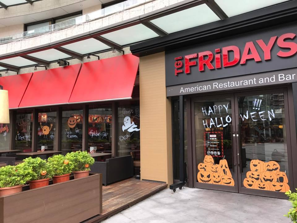 T.G.I.Fridays。圖/摘自 T.G.I.Friday信義餐廳FB