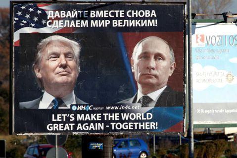 季辛吉無預警現身白宮——川普聯俄路線重生?
