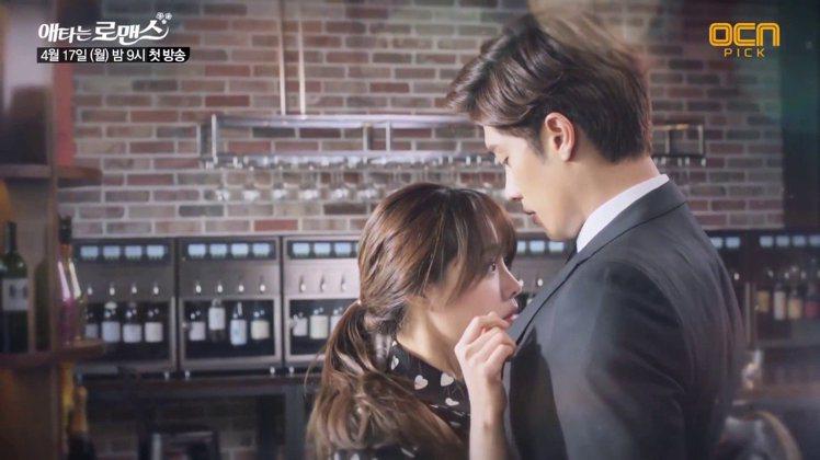 由韓國演員成勛、Secret主唱宋枝恩合演的浪漫愛情喜劇《焦急的羅曼史》。圖/擷...
