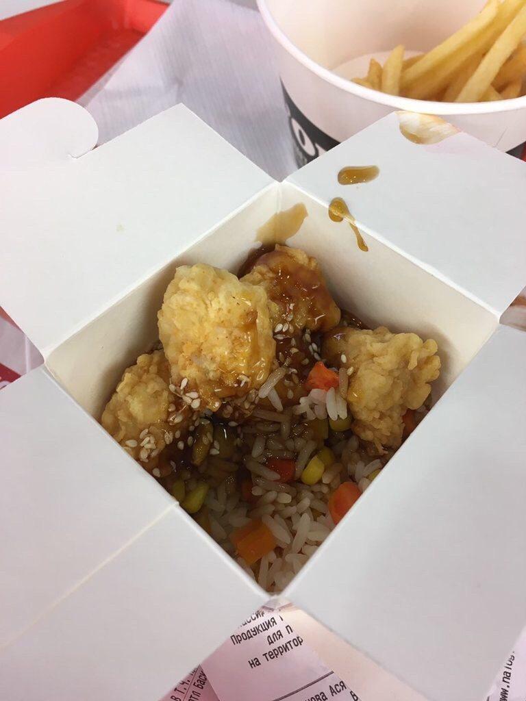 圖/擷自#圖 肯德基雞肉飯