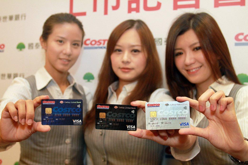 好市多有200萬名會員,國泰世華過去多月,每月新曾發卡數5到7萬多張,好市多聯名...