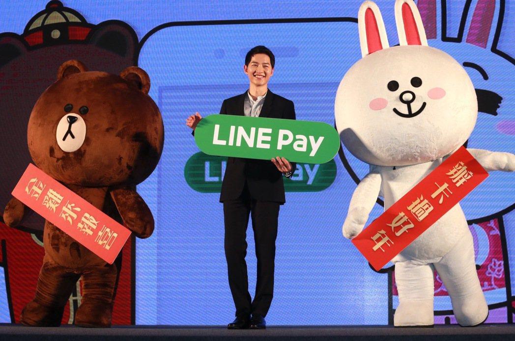 「中國信託LINE Pay鼎極無限卡」邀形象大使宋仲基加持。 圖/報系資料照