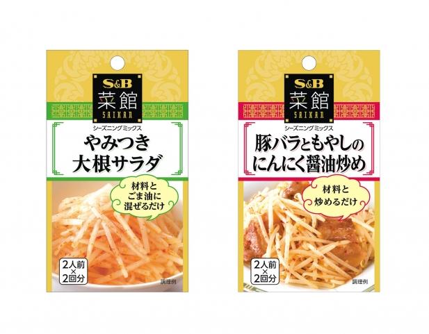 (source by prtimes.jp)