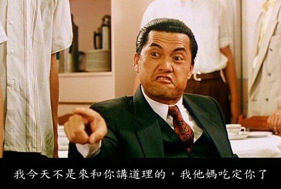 呂良偉在「跛豪」中的演出令人印象深刻。圖/截自youtube