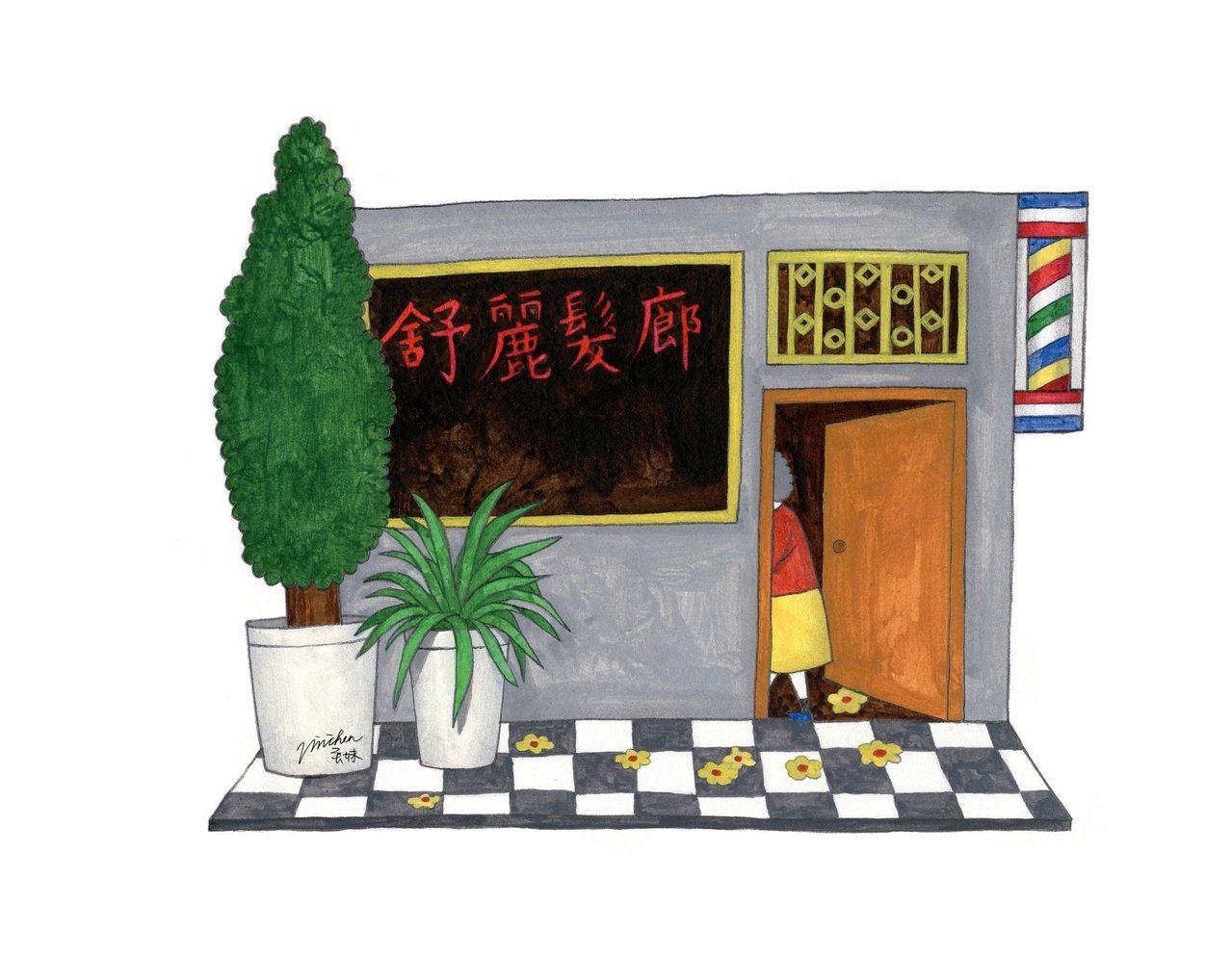街頭風景舒麗髮廊 圖/蛋妹