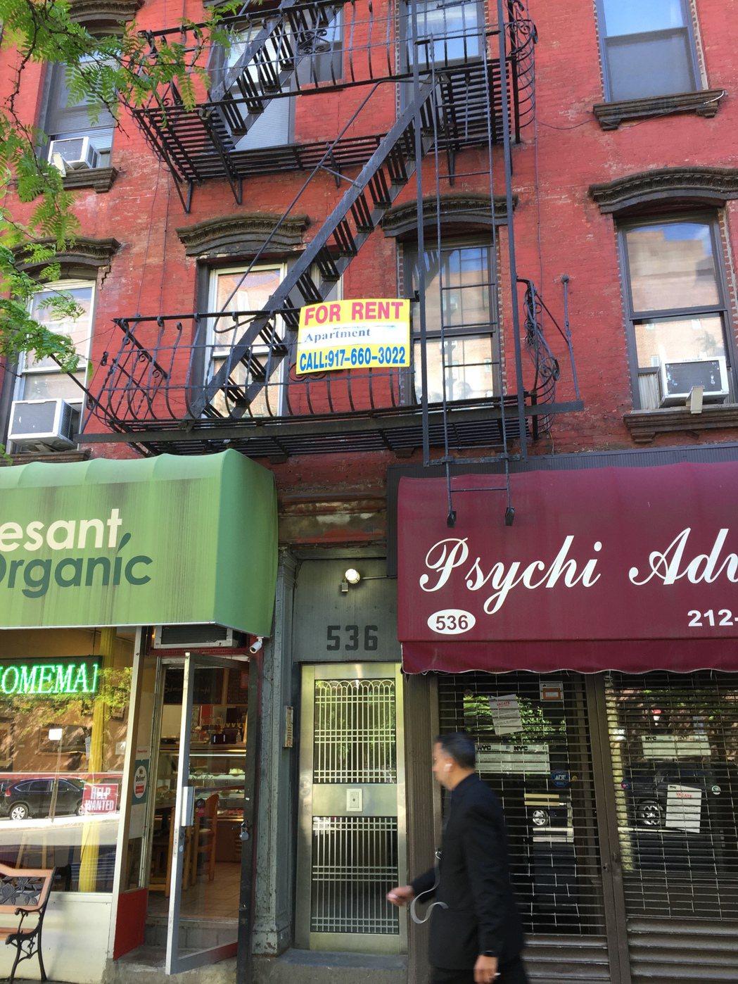 金蘿絲所有、用以違規短租的東14街536號住宅樓。(記者洪群超/攝影)