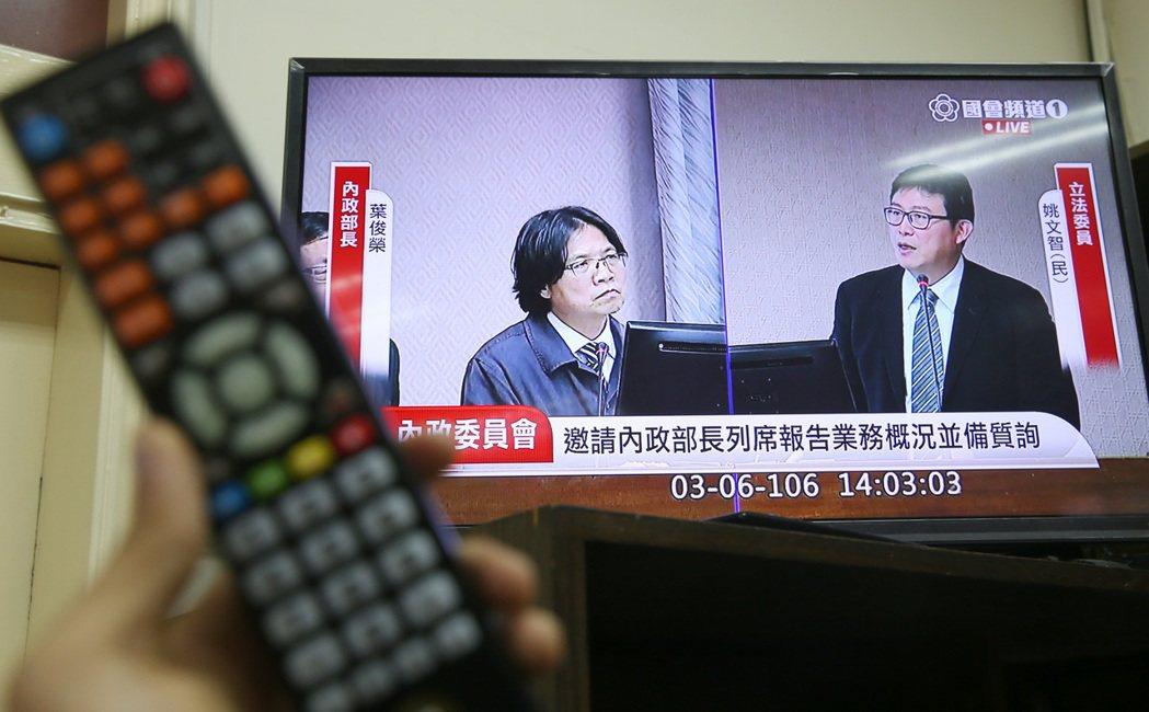立法院推出國會頻道,民眾可收看國會議事轉播。 聯合報系資料照