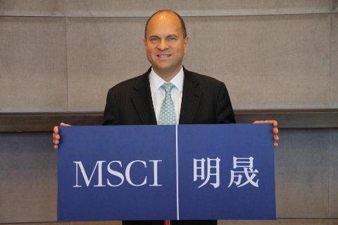 2011年,MSCI宣布其在大中華地區的中文名稱為「MSCI明晟」。 圖片來源:...