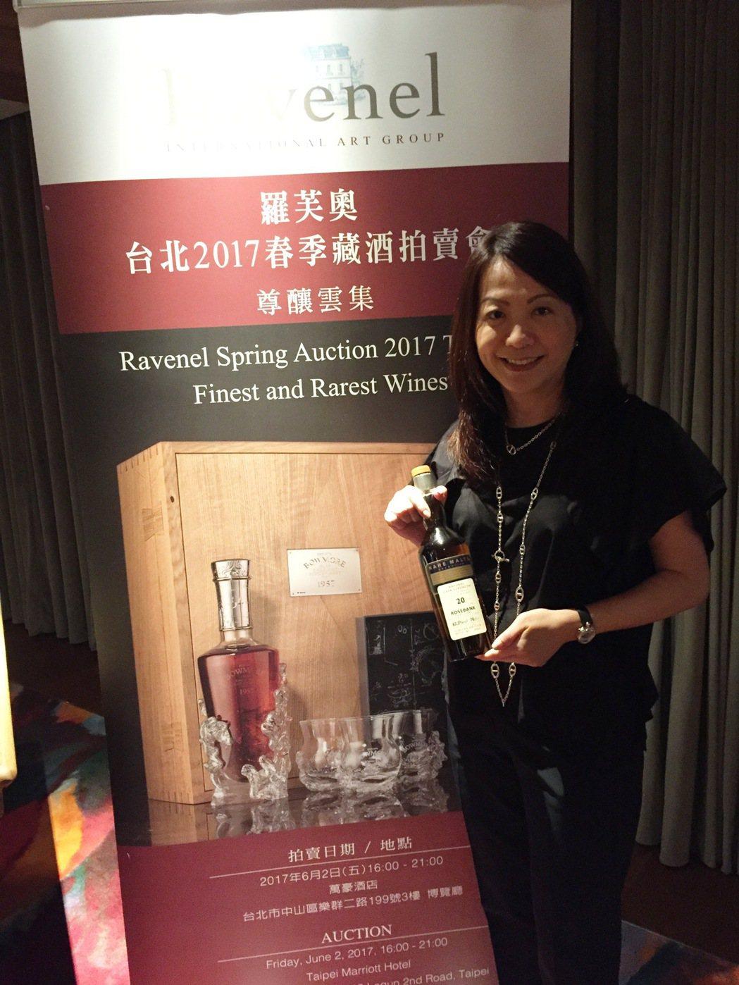 李雅欣強調,「尊釀雲集 Finest and Rarest Wine」已舉辦11...