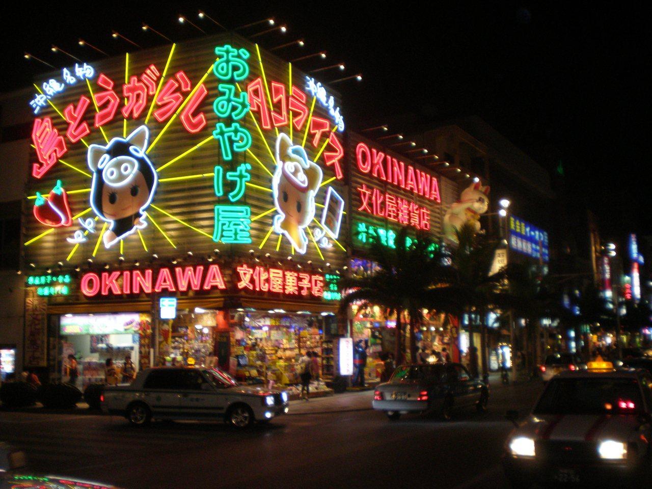 國際通猶如台北市西門町般熱鬧,來沖繩觀光,遊客必逛。記者饒磐安/攝影