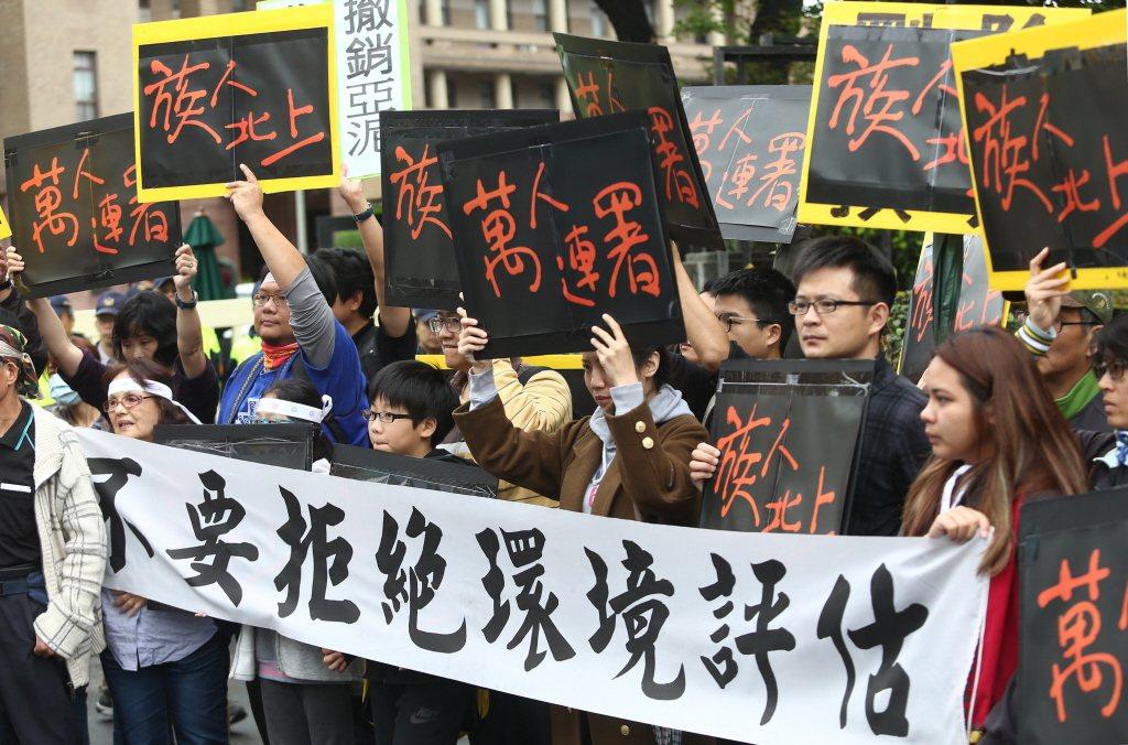 礦業為工業之母,台灣確實也有採礦的需求,但縱使如此,也不能理所當然的犧牲原住民族...