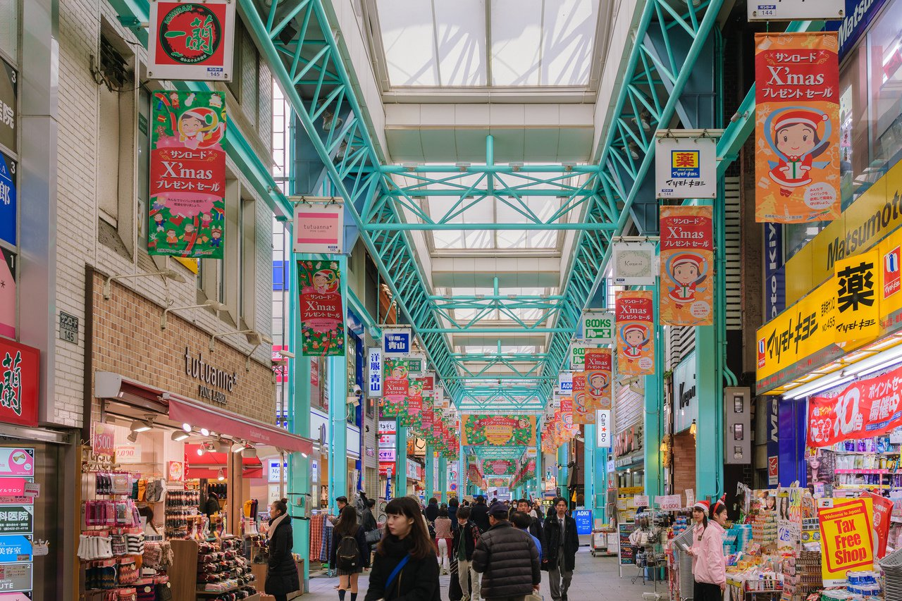 吉祥寺商圈。圖/摘自 Wei-Te Wong Flickr