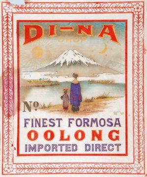 DI-NA牌上選福爾摩沙烏龍茶茶箱標籤,貼於外銷出口的茶箱外。上繪有一著和服的婦...