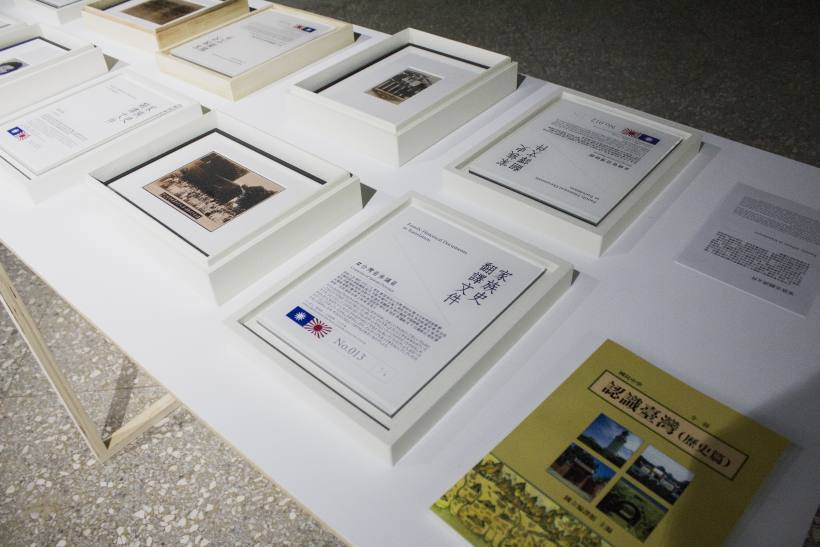 陳飛豪《太平洋戰爭、建功神社與家族史翻譯文件》。圖/非池中藝術網攝。