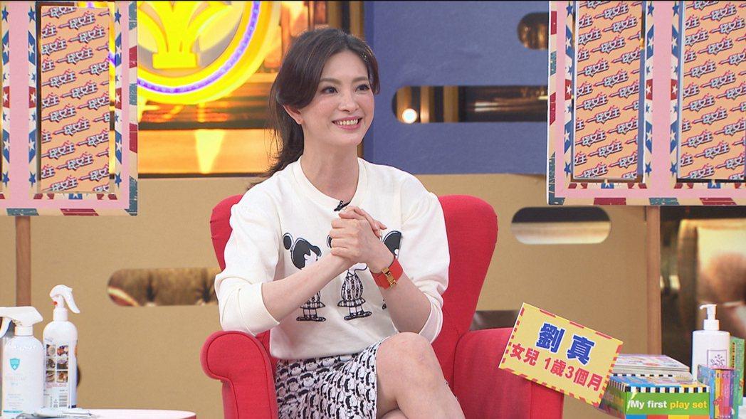 劉真上衛視中文台「一袋女王」分享媽媽經。圖/衛視中文台提供