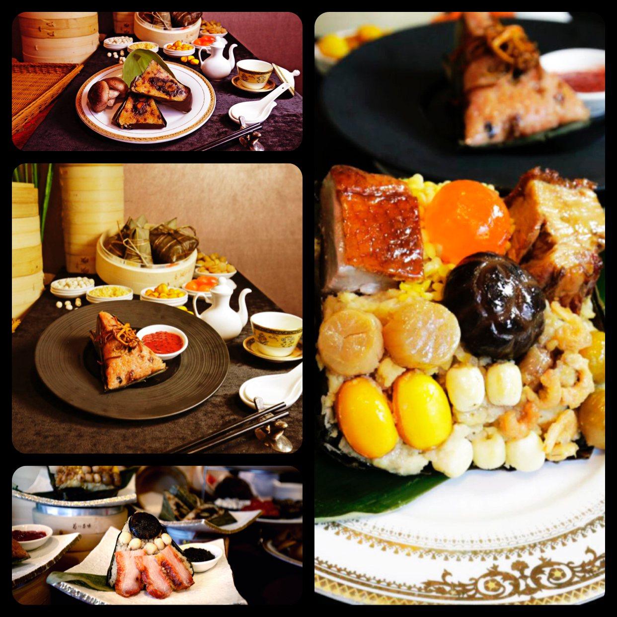 台南大億麗緻酒店推出熱賣招牌「港式裹蒸粽」共4款風味粽。圖/大億麗緻提供