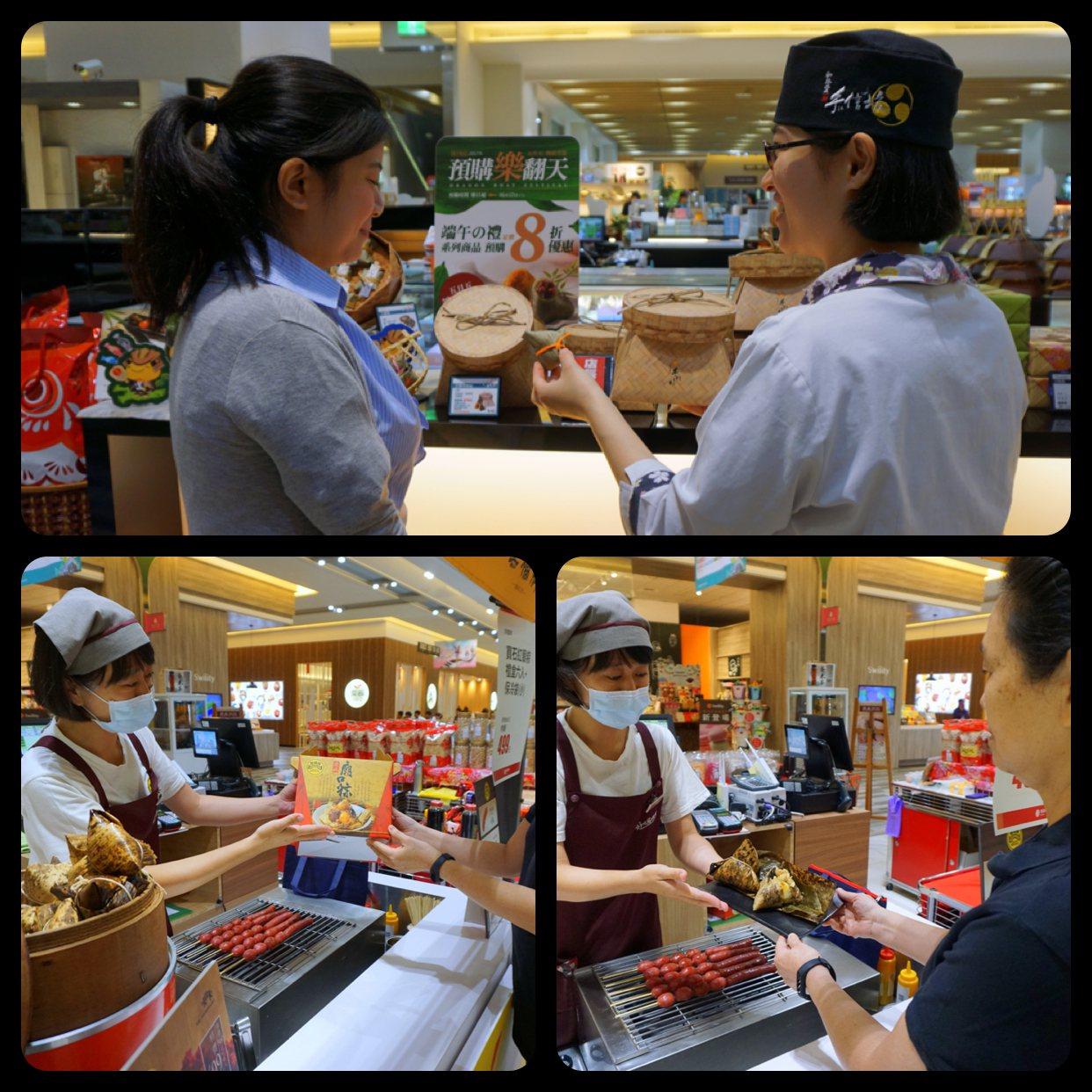 南紡購物中心即日起至6月7日,舉辦「情有獨粽推薦禮」活動。圖/南紡購物中心提供