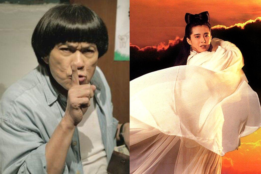 王祖賢、豬哥亮合體拍「小丑與倩女」破局,真相曝光。 圖/摘自HKMDB