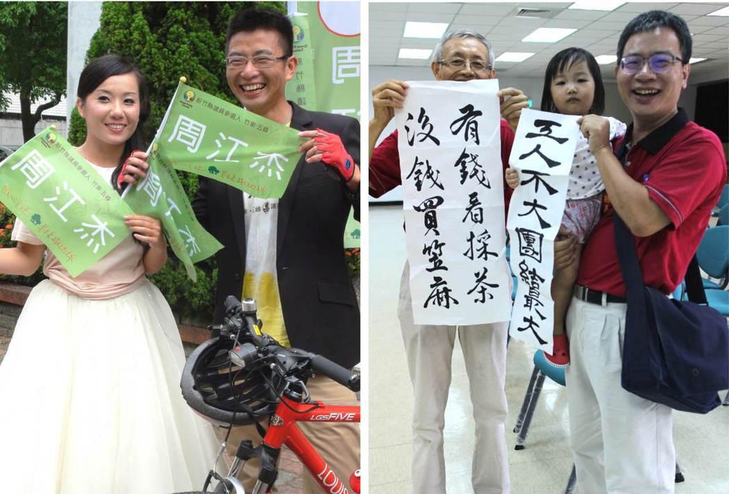 周江杰(左)當初以腳踏車做拜票的代步工具。高偉凱(右)當初帶著自己的書法作品登記...