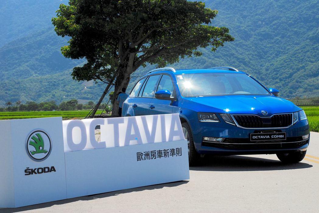 New Octavia Combi 1.8 TSI 4x4。圖/記者林昱丞攝影