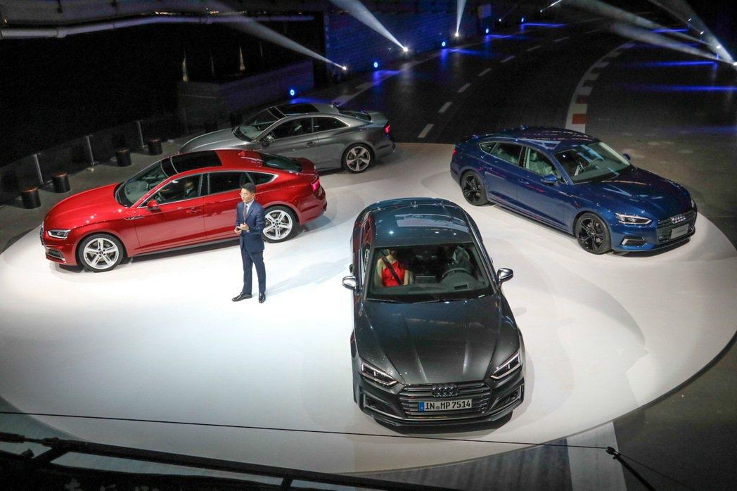 Audi A5車系盛大發表。 記者史榮恩/攝影