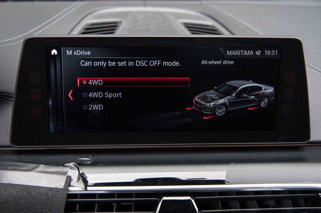 2018 BMW M5有三種模式可以選擇。圖/BMW提供
