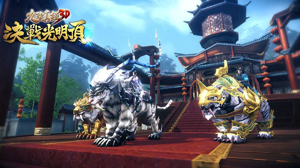 異獸氣勢逼人,威風凜凜,對玩家闖蕩江湖之路更是助益良多。